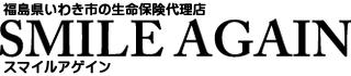 福島県いわき市の保険代理店   SMILE AGAIN   手話通訳について